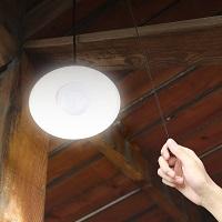 Luces solares para interior lamparas solares - Lamparas solares interior ...